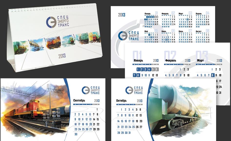 Шаблоны И Дизайн Календаря-Домика